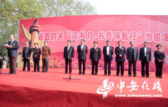 春节游园活动板报矢量图