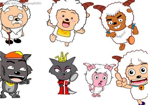 喜羊羊; 喜羊羊与灰太狼卡通矢量素材